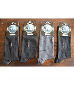 Lot de 4 paires de chaussettes Fantaisies homme preview1