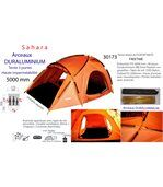Sahara - tente randonnée 3 portes - tente 2 pl.arceaux duraluminium preview2