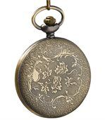 Indian Spirit Copper Pocket Watch preview3