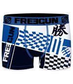 Lot de 4 boxers Homme Freegun Multicolore preview5