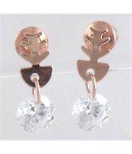 Boucles d oreilles femme Rosé DAPHNEE et Cie 386
