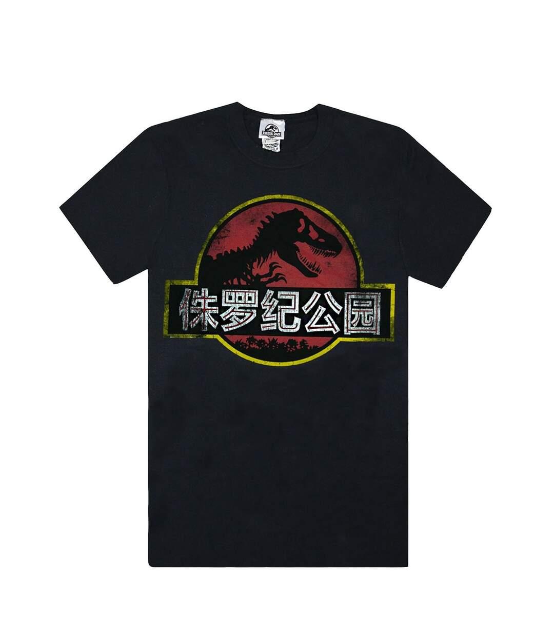 Jurassic Park Mens Chinese Distressed Logo T-shirt (Black) - UTNS5375